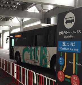 東京モーターショーのシャトルバスを運行しています!