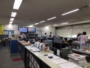 こんにちは 東扇島営業所です!!