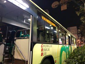 体験乗車型会社説明会参加の方 入社決定!!